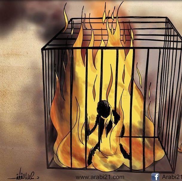 Les différents aspects d'un système totalitaire appelé Islam.