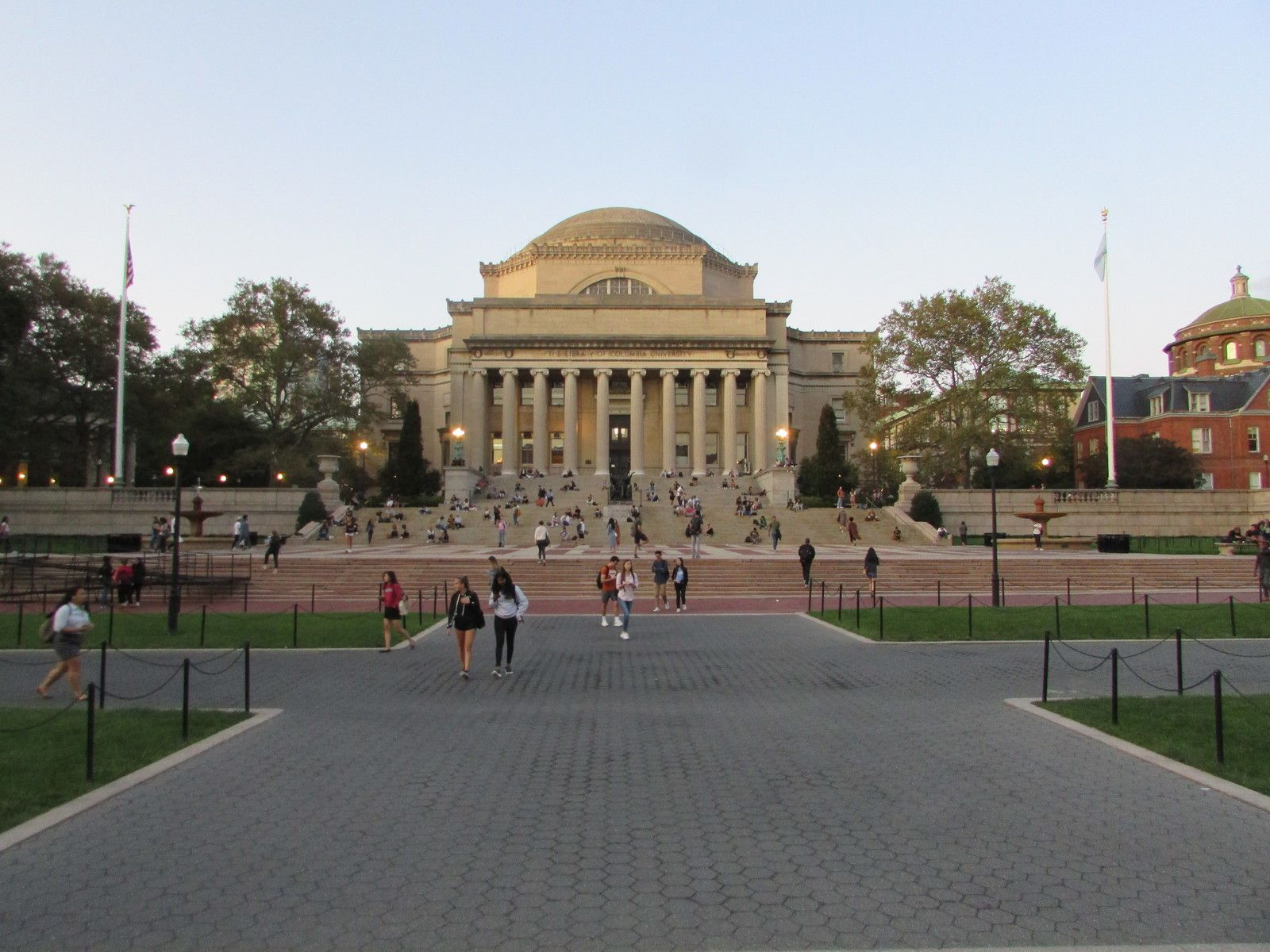 Columbia University dans Harlem.