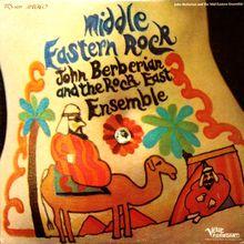 """John Berberian & Rock East Ensemble - """"middle eastern rock"""" (1969)"""