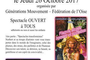 """Jeudi 26 Octobre 2017 : FETE DE L'AMITIE à la salle """"LE TIGRE"""" à MARGNY-les-COMPIEGNE"""