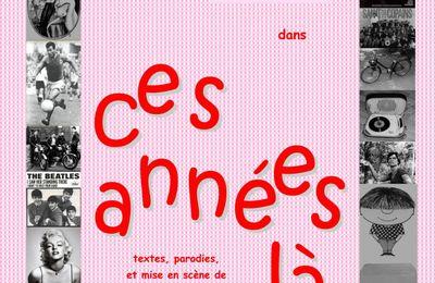 CES ANNEES-LA à Sainte-Maxime