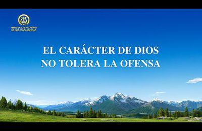 Canción cristiana | El carácter de Dios no tolera la ofensa