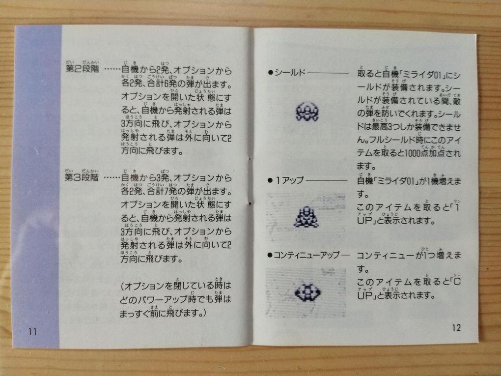 Boite du jeu, cartouche et manuel d'utilisation