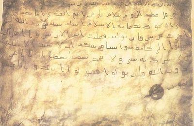 L'appel du Prophète à l'Islam (Rencontre d'Héraclius avec abu sufyân)