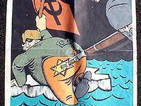 """CLIQUEZ SUR UNE IMAGE POUR L'AGRANDIR! La première image représente un tract nazi de 1931 intitulé """"Les fossoyeurs de la Russie. Seul Hitler peut nous préserver du chaos bolchévique!"""" Les caricatures sont celles de bolchéviks qui toutes, à l'exception de Lénine, commencent par: Le Juif Trotsky. Le Juif Jankel Jurowski. Le Juif Sinovjev. Le Juif Radek. Etc. DIX-HUIT fois en tout!"""