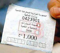Economie algerienne