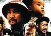 LA GUERRE DE L'OPIUM en Streaming - Film Complet