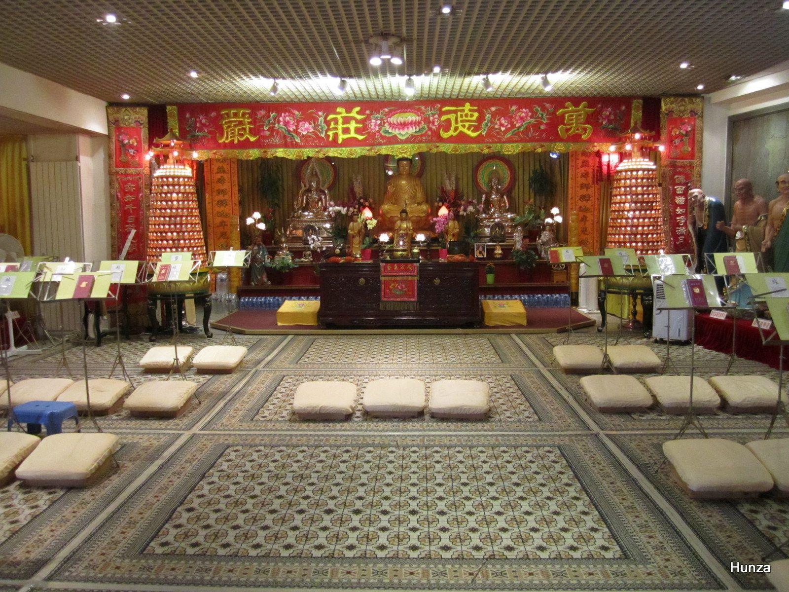 Paris, temple de l'amicale des Teochew