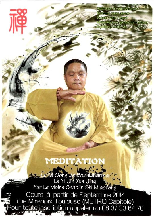 Album - Meditation-de-Shaolin