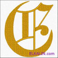 ABC Alexandre 122: la lettre E