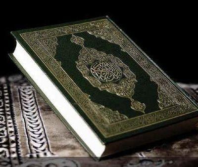 ECOUTER LE CORAN - MABROUK RAMDANE - ECOUTE DU CORAN تلاوة القرآن الكريم