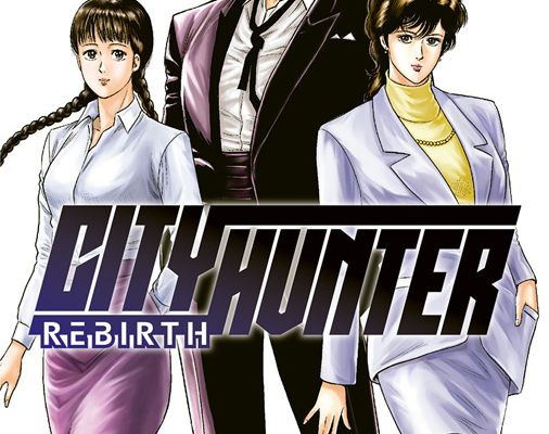 City Hunter Rebirth t2 : Duel mortel