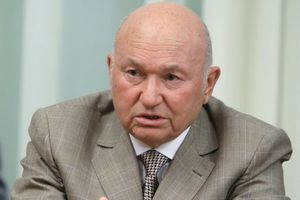 Décès de l'ancien maire de Moscou Iouri Loujkov