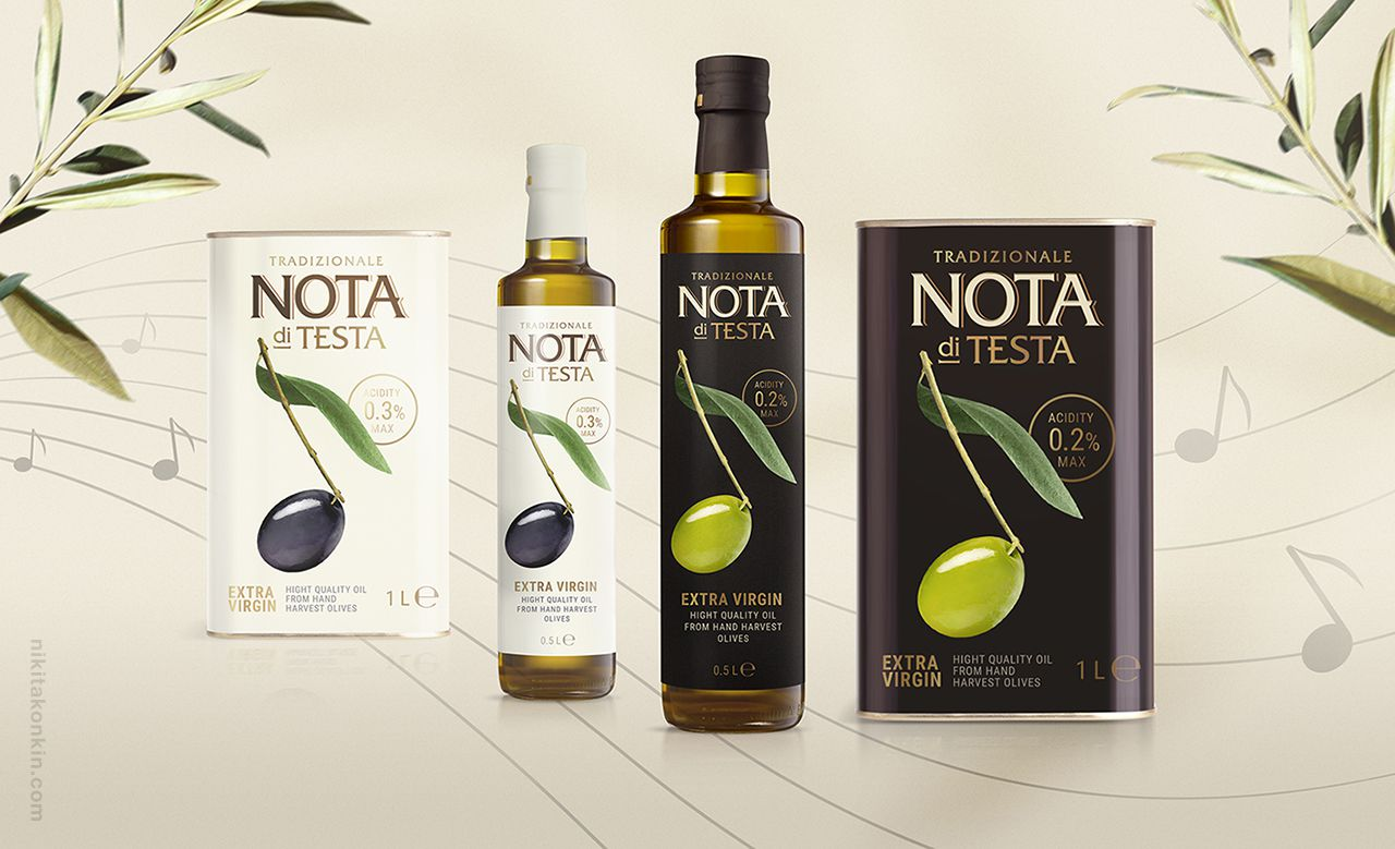 Nota (huile d'olive) I Design(concept) : Nikita Konkin, Russie (janvier 2020)