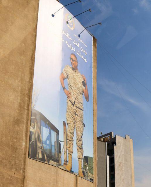 Publicités dans les rues de Beyrouth Liban