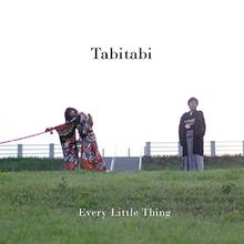 Every Little Thing Every Best Single COMPLETE