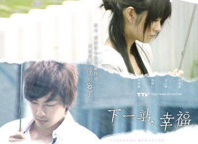 [Tw-Drama] Autumn's Concerto