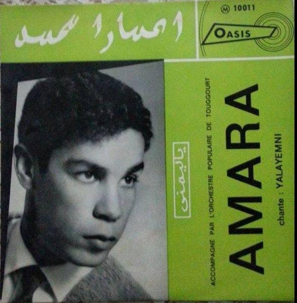 "Musique ""Sahraoui"", du sud Algérien, Gasba + Zorna (ghayta), Laghouati, naili, Soufi, Tinde, Foundou, غناء صحراوي ـ"