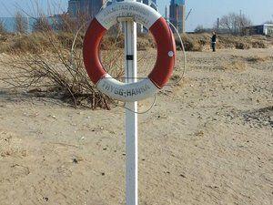 Tylösand Strand (Plage de Tylösand)