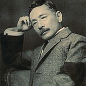 Natsume Sōseki - Wikipédia