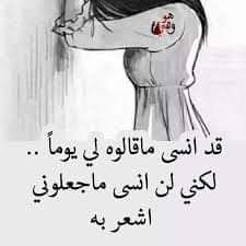 انا المجروح ••......... عمر طه إسماعيل)