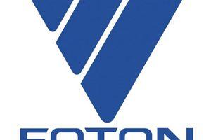 Lien vers notre vidéo de présentation du groupe Foton