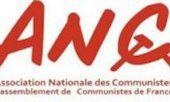 Conférence panafricaine du 10 juillet 2021