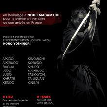 Billets de la NAMT (Nuit des Arts Martiaux Traditionnels) en vente sur le net (ticketnet.fr)!