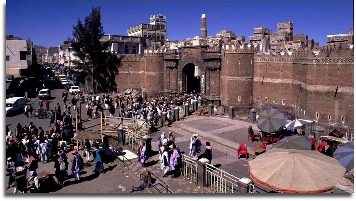 Bab al Yemen, la Porte de la Médina de Sanaa, Capitale du YÉMEN