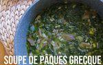 La soupe grecque pritanière ou mayiritsa de Pâques aux champignons