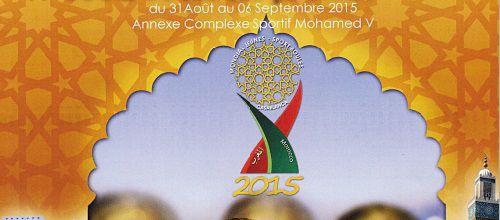 Mondial Jeunes à Casablanca du 31 août au 6 septembre 2015