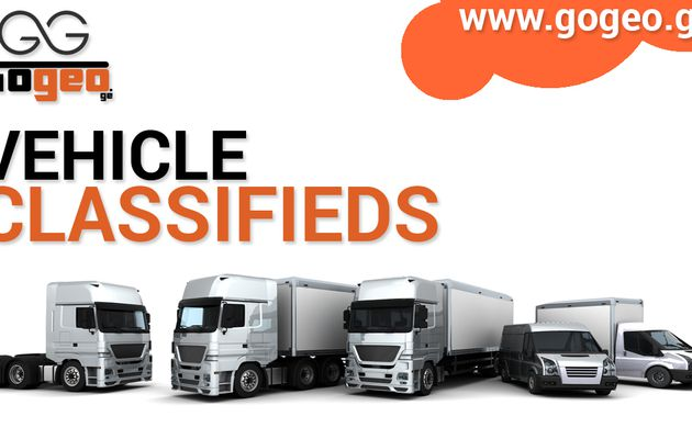 Derive your favourite mobile tourer from online vehicle classifieds naively