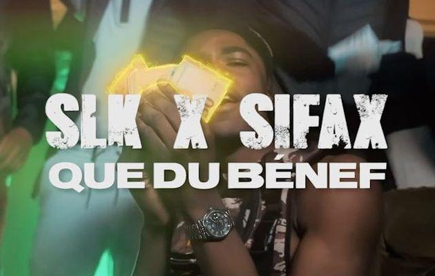 🎬  SLK • Que Du Bénéf ft. Sifax