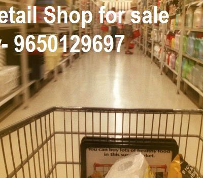Pre-rented retail shop for sale in Gurgaon || 9650129697