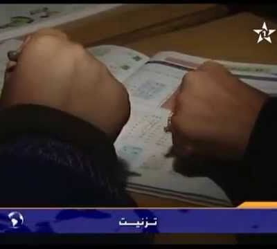 ربورطاجات و برامج تلفزية حول محو الأمية بالمغرب