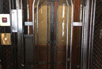 J'aime mon ascenseur Art Deco ...