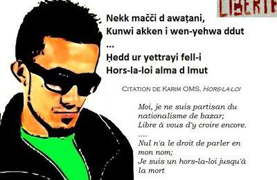 Citations du rappeur Karim OMS