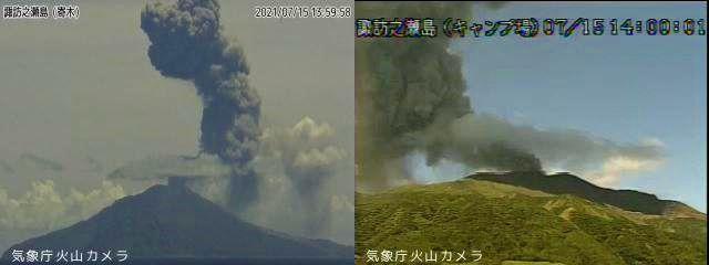 Suwanosejima - the eruptive plume on 07.15.2021 at 1:59 p.m. - 2 p.m. - JMA webcam