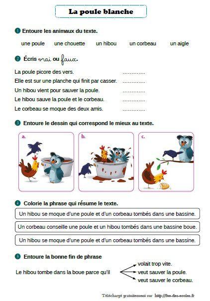 Lecture Piano CE1: Exercices de compréhension, exercices complémentaires, copie...