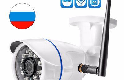 An Summation Of Short Solutions  Security Camera App