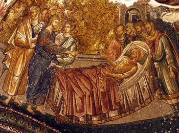 Dix-huitième dimanche après la Pentecôte