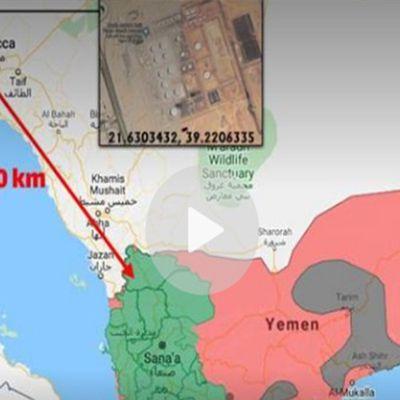 Arabie: Djeddah criblée de missiles