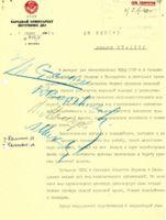 Les preuves du massacre de Katyn mises en ligne par la Russie
