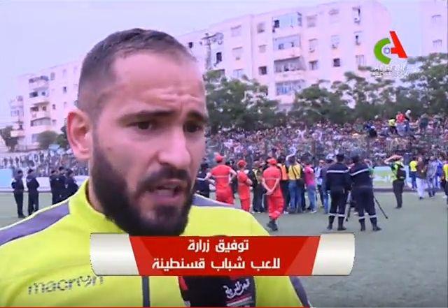Le site Officiel du Club Sportif de Constantine, CSC الموقع الرسمي للنادي الرياضي القسنطيني
