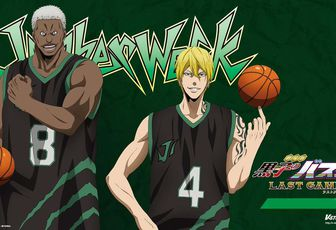 Kuroko's Basket Last game
