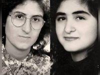"""Parmi les """"ennemis"""" des émeutiers de Sivas, décédés le 2 juillet 1993: Asuman et Yasemin Sivri, 18 et 20 ans; Carina Cuanna Thuys, leur amie, étudiante hollandaise; Koray Kaya (12 ans) et Menekse Kaya (14 ans), sur les portraits présentés par leur mère"""