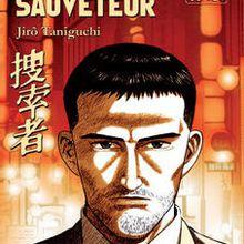 Le sauveteur de Jiro Taniguchi