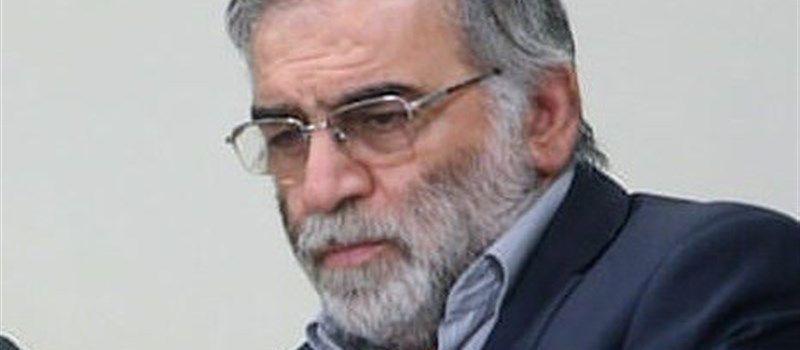Iran: Assassinat du père du programme nucléaire iranien