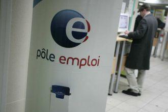 Photo prise lors de l'inauguration d'un centre Pole Emploi à Lille, né de la fusion de l'ANPE et des Assedic, le 5 janvier 2009 (Sipa)