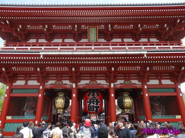 hōzōmon